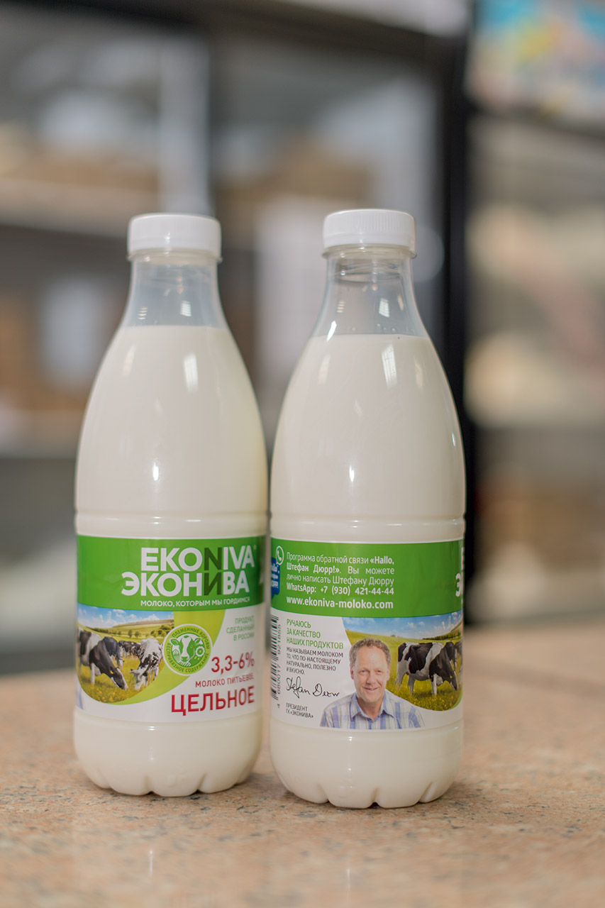 "Owner Stefan Dürr personally vouches for the quality of EkoNiva brand milk, printing his photo and this quote on every package: ""I stand behind the quality of our products."""
