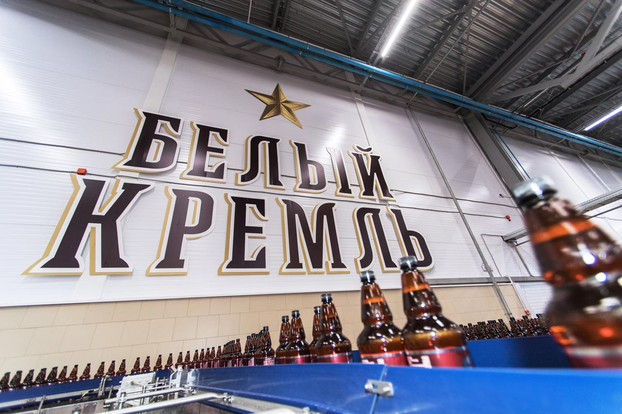 Russia's most state-of-the-art brewery went into operation in mid-2018 in Chistopol, in the Republic of Tatarstan.